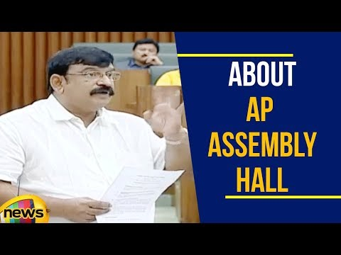BJP's Vishnu Kumar Questions The Government About AP Assembly Hall   Mango News