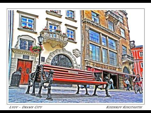 Самый красивый город в Украине Львов!!!