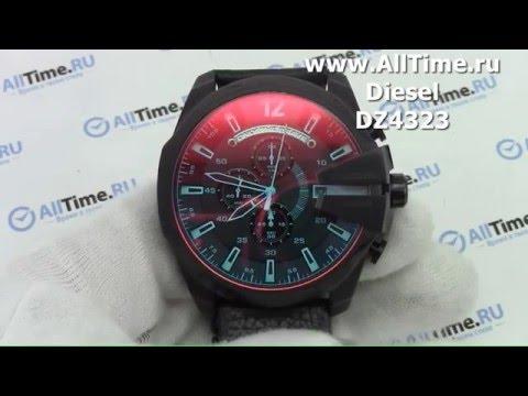 Обзор. Мужские наручные часы Diesel DZ4323 с хронографом