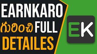FULL DETAILS ABOUT EARNKARO IN TELUGU: My Opinion On EarnKaro Money Earning Site/App In Telugu