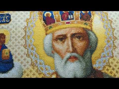 Николай чудотворец вышивка крестом