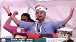Kisan Samriddhi Sankalp Rally: Jyotiraditya Scindia's Speech in Mandsaur