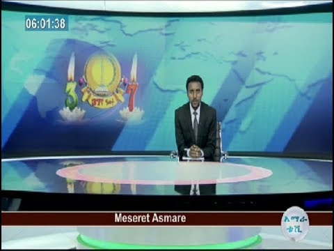 NEWS FROM ENGLISH SERVICE OF AMHARA MASS MEDIA AGENCY ENGLISH DESK BY MESERET ASMARE(ANCHOR)