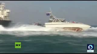 Irán incauta un petrolero por contrabando en el estrecho de Ormuz