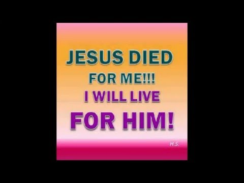 "Download ""DAMU YA YESU, HUSAFISHA KABISA - PST.TRIZER  (Repentance and Holiness Ministry)"""