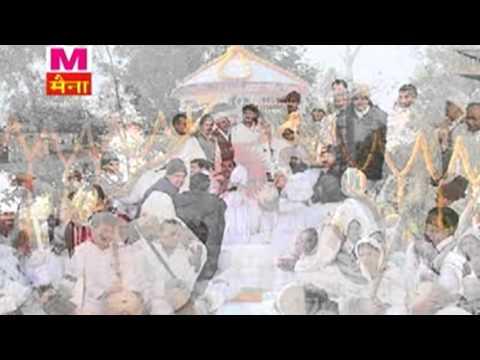 Le Lo Re Guru Ka Naam  Kabir Ke Shabad Vol 4   Maina Cassettes