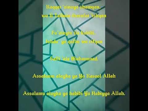 Assalamu'alaika - Maher Zain Cover By Aday Hidayat (Sholawat Nabi)