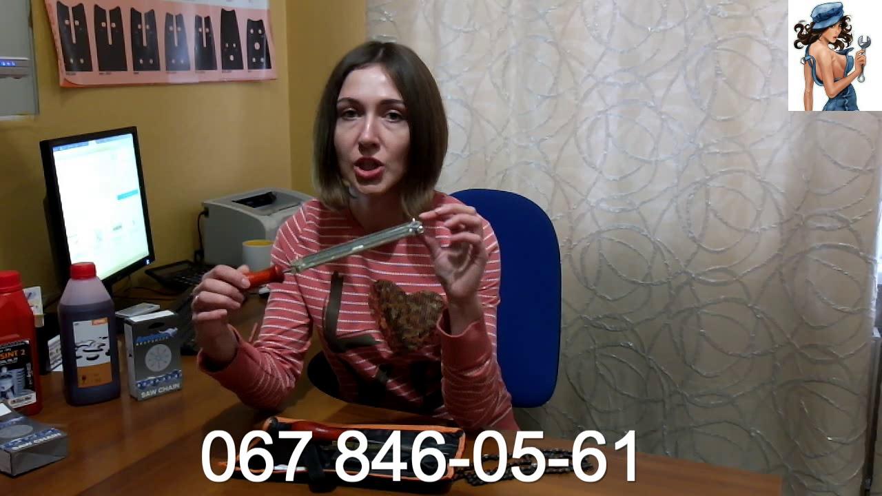 Большой выбор аксессуаров для техники husqvarna c гарантией, по самым низким ценам в украине!