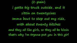 Holla Holla Lyrics- Akon