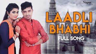 Laadli Bhabhi | Ranvir Kundu | Sonika Singh, Ankit Choudhary | Latest Haryanvi Songs Haryanavi 2018