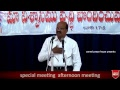 ఆరాధన - కర్మేలు ప్రార్దన మందిరం