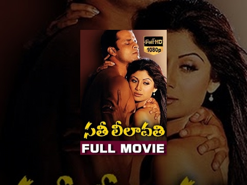 Sathi Leelavathi Telugu Full Movie    Shilpa Shetty, Manoj Bajpai    Deepak Tijori    Anu Malik