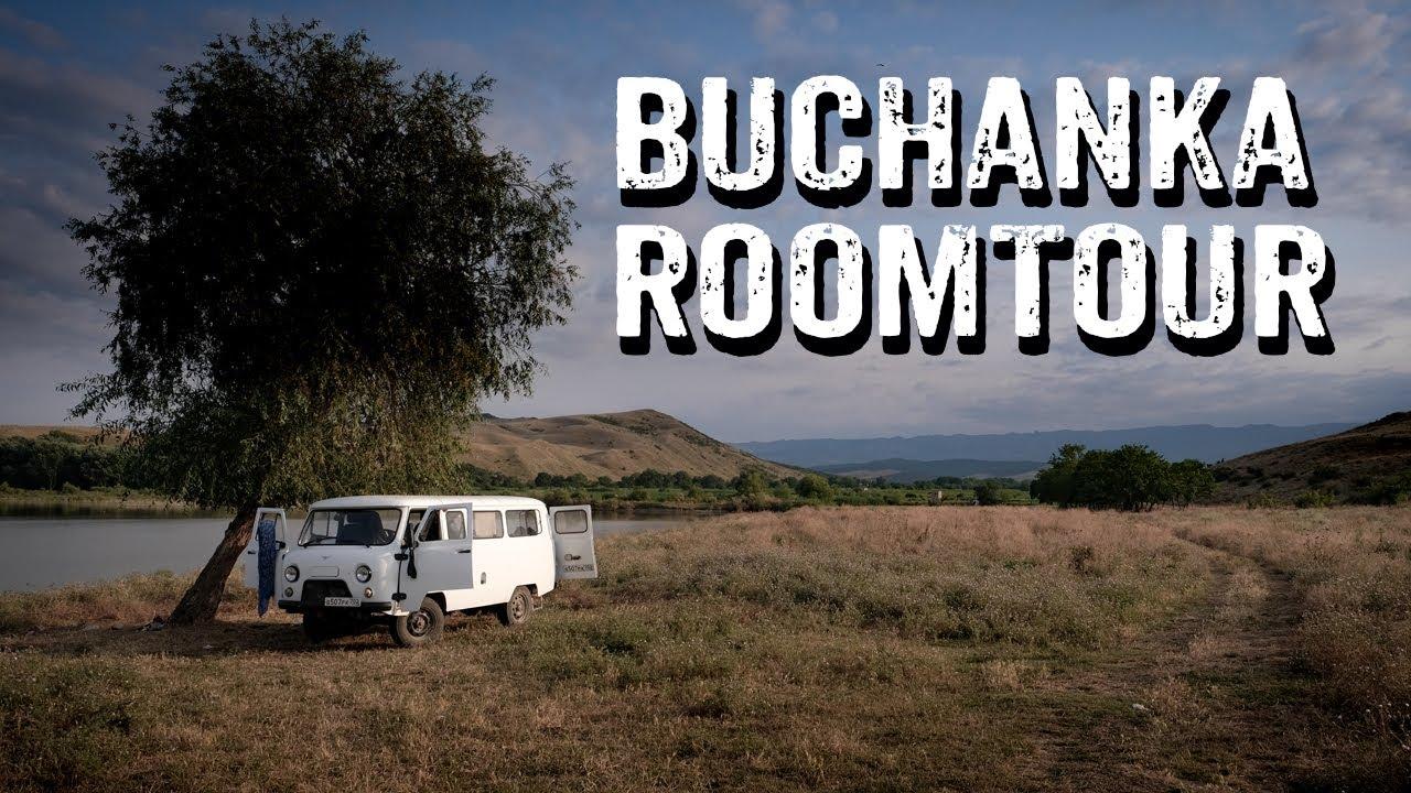 Mit der Buchanka durch den Kaukasus und Dagestan - Folge 1:  UAZ Roomtour  [354]