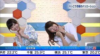 藤岡茜・穂川果音 全42クロストーク 穂川果音 検索動画 5