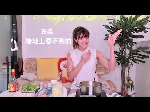 Ivy Chen l 誰說減肥不能吃火鍋,四招教你吃火鍋不發胖