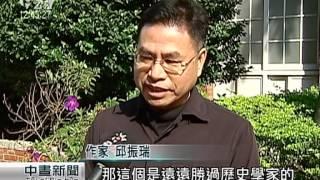 更多新聞與互動請上: 公視新聞網( http://news.pts.org.tw ) PNN公視新...