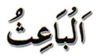 Gambar cover Surah Al Balad - http://www.qurantour.com/youtube.html