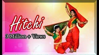 Mala Lagli Kunachi Hichki | Lavani Dance Choreography | Marathi Lavani Songs