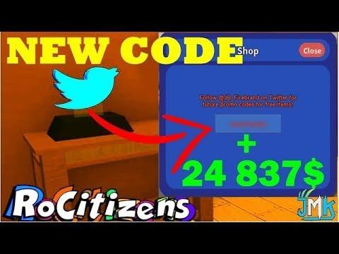 Roblox Rocitizens All Codes 2019 February - codes roblox rocitizens 2019