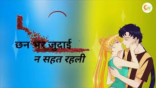 Ja Ae Chanda Le Awa Khabariya Whatsapp Status | New Song | Bhojpuri Song | Bhojpuri Status