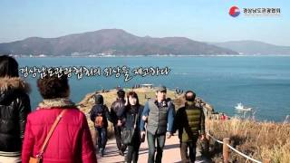 2015경상남도관광협회주요실적