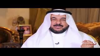 نفوس مطمئنة مع الدكتور طارق الحبيب موضوع الحلقة  الوسواس القهري الحلقة 11 thumbnail