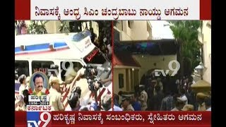Nandamuri Harikrishna's Body Reaches His Residence in Hyderabad