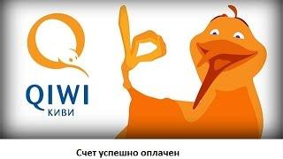 QIWI-кошелёк. Как создать кошелёк и виртуальную карту киви 2018