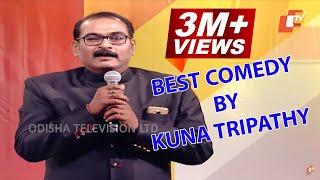 Best Comedy by Kuna Tripathy || ଶୁଣନ୍ତୁ କୁନା ତ୍ରିପାଠୀଙ୍କର ଦମାଦାର କମେଡି ବିଭିନ୍ନ ଓଡ଼ିଆ ଭାଷାରେ
