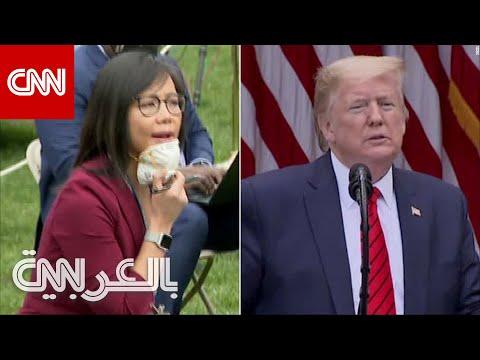 الكاميرات ترصد أسلوب ترامب في إهانة الصحفيات بشكل متكرر
