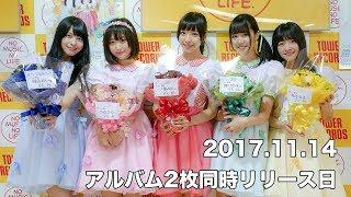 2017.11.14 アルバム2枚同時発売日。タワーレコード新宿店にて。 神宿(...
