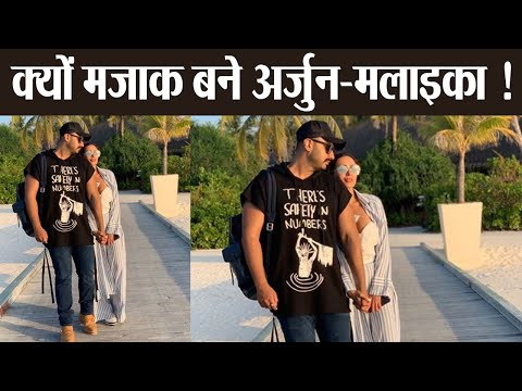 Malaika Arora and Arjun Kapoor get trolled for this romantic photo | FilmiBeat Mp3