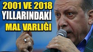 Erdoğan'ın mal varlığı-2018 Resmi gazete verilerine göre