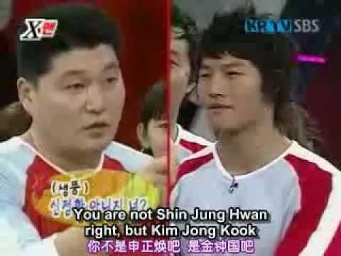 Xman #26 - Dangyunhaji - Kang Ho Dong, Shin Jung Hwan vs KJK.flv