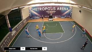Баскетбол 3х3. Лига Про. Турнир 16 января 2019 г.