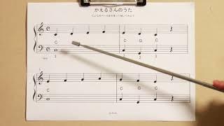 アコーディオンの弾き方【ベース音CとGを弾いてみよう】 レッスン動画 かえるVOL3