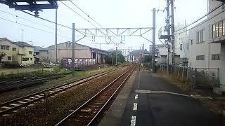 JR四国 三津浜駅 伊予西条行き7000系(更新インバータ車有)普通列車 到着