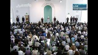Freitagsansprache 21. September 2012 - Die Ehre des Heiligen Propheten Muhammad (saw)