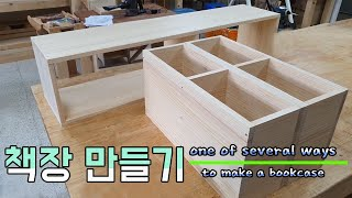 [woodworking | one of several …