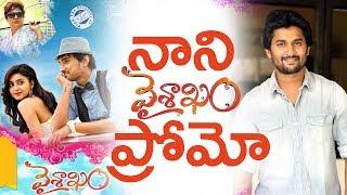 Telugutimes.net Vaisakham Nani promo