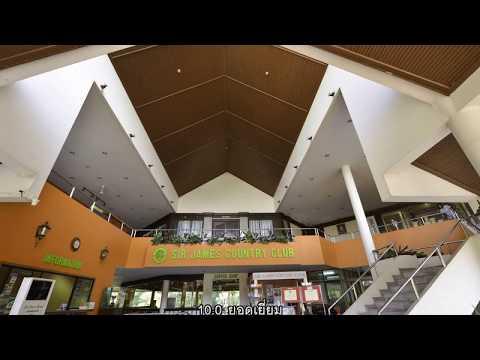 รีวิว   เซอร์เจมส์ รีสอร์ท Sir James Resort @ เขาใหญ่