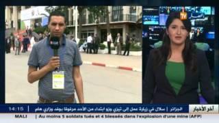 الوزير الأول عبد المالك سلال سيفتتح معرض الجزائر الدولي بقصر المعارض على الساعة الثالثة زوالا