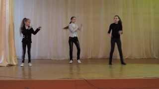 Наше выступление с танцем Майкла Джексона