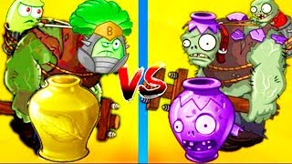 Растения против зомби 2 от Фаника Plants vs zombies 2 171