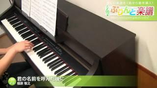 使用した楽譜はコチラ http://www.print-gakufu.com/score/detail/45268...