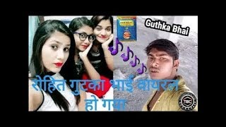 Most popular mussical.ly talented gutka boy Rohit Kumar duet videos. By soif Ali