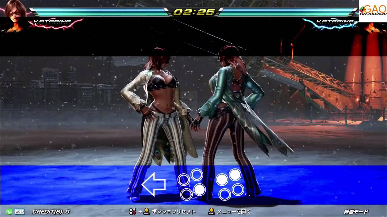 Tekken 7 - Katarina Alves Movelist Rundown - News - Avoiding The Puddle