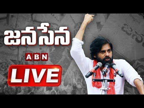 Pawan kalyan LIVE | Pawan Kalyan Visits AP Capital Region | Amaravati | ABN LIVE teluguvoice