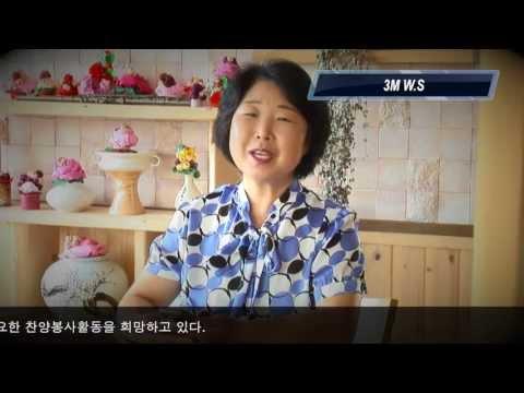 3M WS/Park chan hye - interview 박찬혜 사모