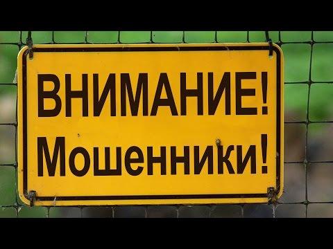 Доктор Комаровский разоблачает интернет мошенников